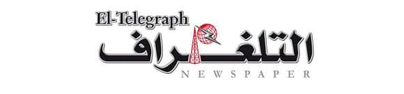 el-telegraph newspaper